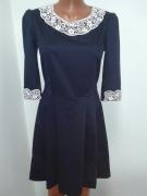 Купить синее школьное платье