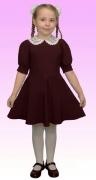 купить платье для школьницы коричневое синее чёрное 2