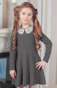 серое школьное платье купить в новосибирске