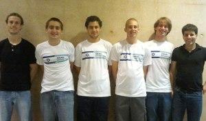 Школьники Израиля
