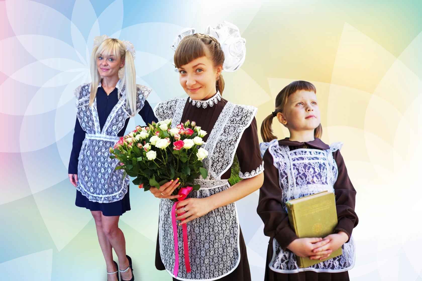 где купить школьную форму для девочки в Новосибирске
